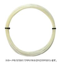 【12mカット品】バボラ(BabolaT) SYNガット(SYN Gut) ナチュラルカラー 1.25mm/1.30mm/1.35mm ナイロンストリングス ノンパッケージ