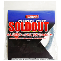 トーナ(TOURNA) クアージガット アーマー 1.23mm/17G ブルー テニスガット パッケージ品