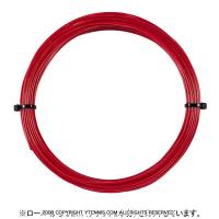 【12mカット品】テクニファイバー(Tecnifiber) XR3 1.30mm/1.25mm テニスガット レッド ノンパッケージ