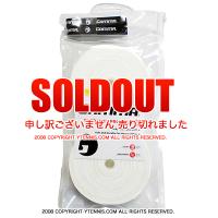 【超ウェット!30パック】ガンマ(GAMMA) シュプリーム オーバーグリップテープ ツアー 30パック 国内未発売 ホワイト