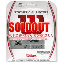 WILSON シンセティックガット パワー ホワイト