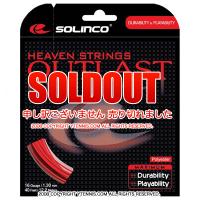 【在庫処分特価】ソリンコ(SOLINCO) アウトラスト(OUTLAST) レッド 1.30mm ポリエステルストリングス テニス ガット パッケージ品