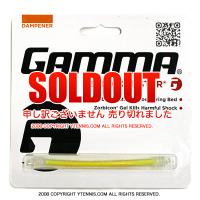 ガンマ(GAMMA) ショックバスター シングル イエロー ラケット振動止め ダンプナー