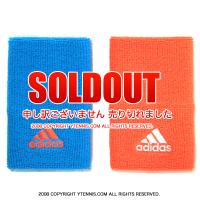 アディダス(adidas) ダブルワイド リストバンド オレンジグロー/サンバ S97883
