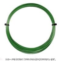 【12mカット品】ポリファイバー(Polyfibre) ツアープレイヤー グリーンタッチ(Tour Player Green Touch) グリーン 1.25mm ポリエステルストリングス テニス ガット ノンパッケージ