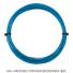 【12mカット品】バボラ(Babolat) エクセル(Xcel) ブル- 1.25mm/1.30mm ナイロンストリングス テニス ガット ノンパッケージの画像1