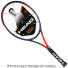 ヘッド(Head) 2019年モデル グラフィン 360 ラジカルMP 16x19 (295g) 233919 (Graphene 360 RADICAL MP) テニスラケットの画像1