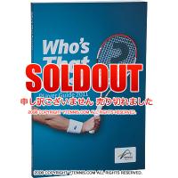 セール品 全豪オープンテニス オフィシャル商品 フー・ザット・オージー オフィシャルプレイヤーズガイド2011 Who's That Aussie オーストラリアンオープン