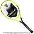 ヘッド(Head) 2018年モデル グラフィン360 エクストリームMP 16x19 (300g) 236118 (Graphene 360 Extreme MP) テニスラケットの画像1