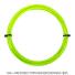 【12mカット品】ウイルソン(WILSON) センセーション(SENSATION) ネオングリーン 1.30mm ナイロンストリングス テニス ガット ノンパッケージの画像1