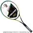 ヘッド(Head) 2021年モデル グラフィン360+ グラビティツアー 18x20 (305g) 233811 (Graphene 360+ Gravity Tour) テニスラケットの画像1