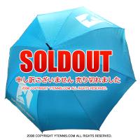 全豪オープンテニス オフィシャル商品 パラソル オーストラリアンオープン 傘
