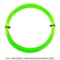 【12mカット品】シグナムプロ(SIGNUM PRO) エクスペリエンス(X-PERIENCE) 1.30mm/1.24mm/1.18mm ポリエステルストリングス グリーン テニス ガット ノンパッケージ