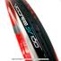 ヨネックス(Yonex) 2017年モデル Vコア SV 100 16x19 (300g) VCSV100YX (VCORE SV 100) テニスラケットの画像5