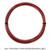 【12mカット品】ワイバーン(YBURN)レッドアディクト(RED ADDICT) 1.25mm ポリ 驚異のスピン能力(7角形ツイスト) テニス ガット