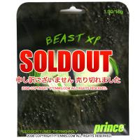 プリンス(PRINCE)ビーストXP 1.30mm/16G グリーン ストリングス ガット パッケージ品