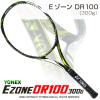 ヨネックス(YONEX) 2016年モデル Eゾーン ディーアール 100 (EZONE DR 100)(300g) テニスラケット
