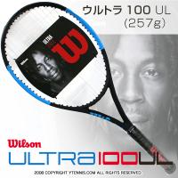 ウイルソン(Wilson) 2018年モデル ウルトラ100 UL 16x19 (ULTRA 100 UL) WRT73750 (257g) テニスラケット