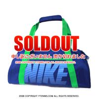 ナイキ(NIKE) テニスバッグ スポーツバッグ ジムバッグ ディープロイヤルブルー/グリーン