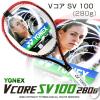 ヨネックス(Yonex) 2017年モデル Vコア SV 100 16x19 (280g) VCSV100YX (VCORE SV 100) テニスラケット