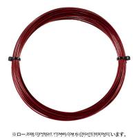 【12mカット品】ヨネックス(YONEX) ポリツアースピンG(Poly Tour Spin G) 1.25mm ポリエステルストリングス ダークレッド テニス ガット テニス ガット ノンパッケージ
