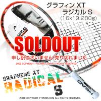 ヘッド(Head) 2016年モデル グラフィンXT ラジカル エス 16x19 (280g) 230236 (Graphene XT Radical S) テニスラケット