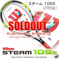 ウイルソン(Wilson) 2017年モデル スチーム 105 S 16x15 (289g) WRT73090U (STEAM 105 S) テニスラケット