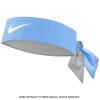 ナイキ(Nike)ドライフィット ヘッドタイ ロジャー・フェデラー USオープンシグネチャーモデル スカイブルー/ホワイト