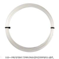 【12mカット品】ゴーセン(GOSEN) ポリブレイク(POLYBREAK) ホワイト 1.20mm/1.24mm ポリエステルストリングス テニス ガット ノンパッケージ
