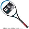 ウイルソン(Wilson) 2020年モデル ウルトラ 100 (300g) V3.0 16x19 (ULTRA 100 V3.0) WR033611 テニスラケット