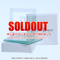 全豪オープンテニス エッチング グラスコースター オフィシャル商品 オーストラリアンオープン