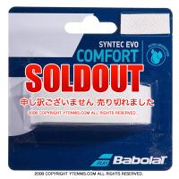 【厚さ2.1mmのウェットグリップ】バボラ(BabolaT) シンテックエヴォ ホワイト リプレイスメントグリップテープ