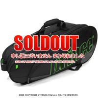 プリンス(Prince) 2015年 テキストリーム(TeXtreme) バッグ ブラック/グリーン 9本程度用 テニスバッグ ラケットバッグ