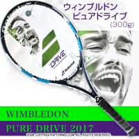 バボラ(BabolaT) 2017年ウィンブルドン限定モデル ピュアドライブ 16x19 (300g) 101293 (Pure Drive Wimbledon) 全英オープン テニスラケット