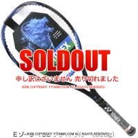 【大坂なおみ使用シリーズ】ヨネックス(YONEX) 2018年モデル Eゾーン 100 (300g) ブライトブルー (EZONE 100 Bright Blue)テニスラケット