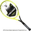 ヘッド(Head) 2018年モデル グラフィン360 エクストリームS 16x19 (280g) 236128 (Graphene 360 Extreme S) テニスラケット