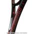 ヘッド(Head) 2018年モデル グラフィンタッチ プレステージプロ 16x19 (315g) 232508 (Graphene Touch Prestige Pro) テニスラケットの画像3