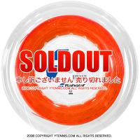 【200mロール/16G】スペシャルカラー!オレンジ!バボラ(Babolat)シンセティックガット 16G/130 Synthetic Gut オレンジ ナイロンストリングス ロールガット