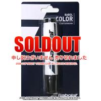 【新パッケージ】バボラ(Babolat) Babol Colorバボルカラー バボラステンシルマーカー ブラックインク