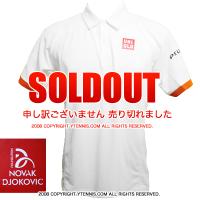 セール品 ジョコビッチファウンデーション限定 ユニクロ(UNIQLO) 2015全仏オープン着用モデル ポロシャツ ホワイト
