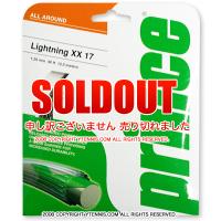プリンス(PRINCE)ライトニング Lightning XX 17G ブラック ストリングス ガット パッケージ品