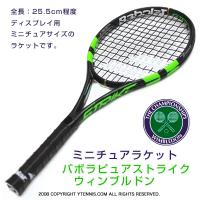 Wimbledon(������֥�ɥ�) ���ե�����뾦�� ���ѥ����ץ� �ԥ奢���ȥ饤�� �ߥ˥饱�å� by�Хܥ� babolat