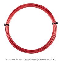 【12mカット品】ヘッド(HEAD) リンクス(LYNX) 1.30mm/1.25mm/1.20mm ポリエステルストリングス レッド テニス ガット ノンパッケージ