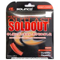 ソリンコ(SOLINCO) アウトラスト OUTLAST 1.30/16G ポリエステルストリングス/ガット パッケージ品