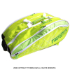 【超激レアモデル!】トップスピン(TOPSPIN) 海外限定カラー サーモ機能付 Culexo テニスバッグ 12本用 グリーン 国内未発売 ラケットバッグ