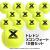 寒い環境に適したノンプレッシャー!トレトン(Tretorn) Xコンフォート ノンプレッシャー テニスボール 12個セット イエロー×イエローの画像