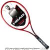 ヘッド(Head) 2020年モデル グラフィン360+ プレステージツアー 18x19 (305g) 234430 (Graphene 360+ Prestige Tour) テニスラケット