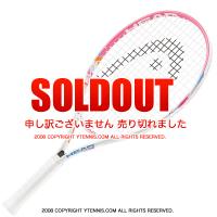 国内正規品ヘッド(Head) MARIA 23 マリア23 ジュニア ガールズテニスラケット(張上済)233717