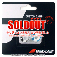 バボラ(BabolaT) ロゴ カスタムダンプ ブルー/ホワイト 振動止め/ダンプナー