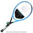 ヘッド(Head) 2019年モデル グラフィン360 インスティンクトパワー 16x19 (230g) 230879 (Graphene 360 INSTINCT PWR) テニスラケットの画像2